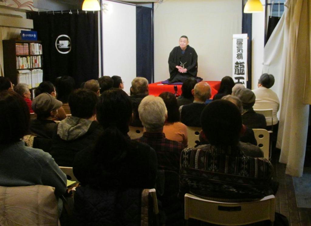 らくごカフェ10周年記念 25日、さだまさしとコラボし武道館…
