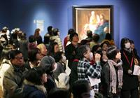「光に圧倒された」 フェルメール大阪展開幕 来場者を魅了