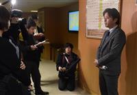 樽谷彰人・兵庫県議に辞職勧告決議 本人は「任期全う」と応じず