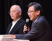 【正論3月号】平成ジャーナリズムを論ず 月刊Hanada編集長、花田紀凱 × 月刊正論…