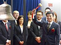 【高論卓説】人気の「AbemaTV」に学ぶ 新事業に必要な3つの法則 山田俊浩氏