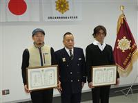 住宅火災で高齢の男女救助 洲本の男性2人に感謝状