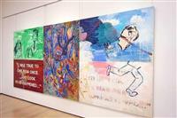 「自由」満喫した80年代アート 横尾忠則、日比野克彦…静岡市美術館で企画展
