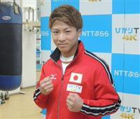 井上尚弥、WBSS準決勝の日程決定に「わくわくする」