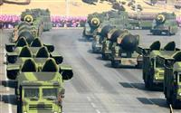 北朝鮮に未公表の中距離弾道ミサイル基地 米研究所公表 沖縄やグアム射程