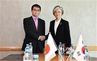 文喜相議長発言に「日本側の言及なかった」 韓国外務省当局者が日本の抗議否定