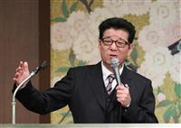 【新聞に喝!】「密約」ばらす知事の資質が問題 京大霊長類研教授・正高信男