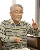 日本史学の大家、直木孝次郎さん 被葬者論争挑む