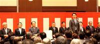 福岡知事選 武内氏が事務所開き「挑戦する福岡取り戻す」