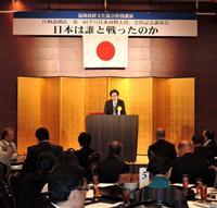 東京裁判史観からの脱却訴え 江崎道朗氏が博多で講演