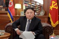 【朝鮮半島を読む】金正恩氏が示す非核化の本気度