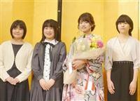 【マンスリー囲碁】女流棋士が一挙に8人誕生
