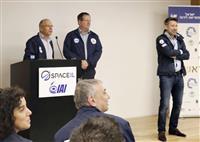 22日に月面探査機打ち上げ イスラエルの団体、民間初