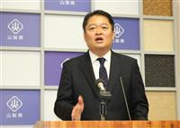 山梨の長崎幸太郎知事が初登庁 「出発点は県民の課題解決」