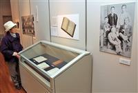 越前市の武生公会堂記念館で本多家支えた松本家の歴史展示 漱石、子規の教師・源太郎の資料…