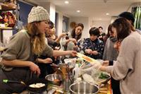 食品ロス考えるきっかけに 「サルベージ・パーティ」活況 余り物生かし料理楽しむ