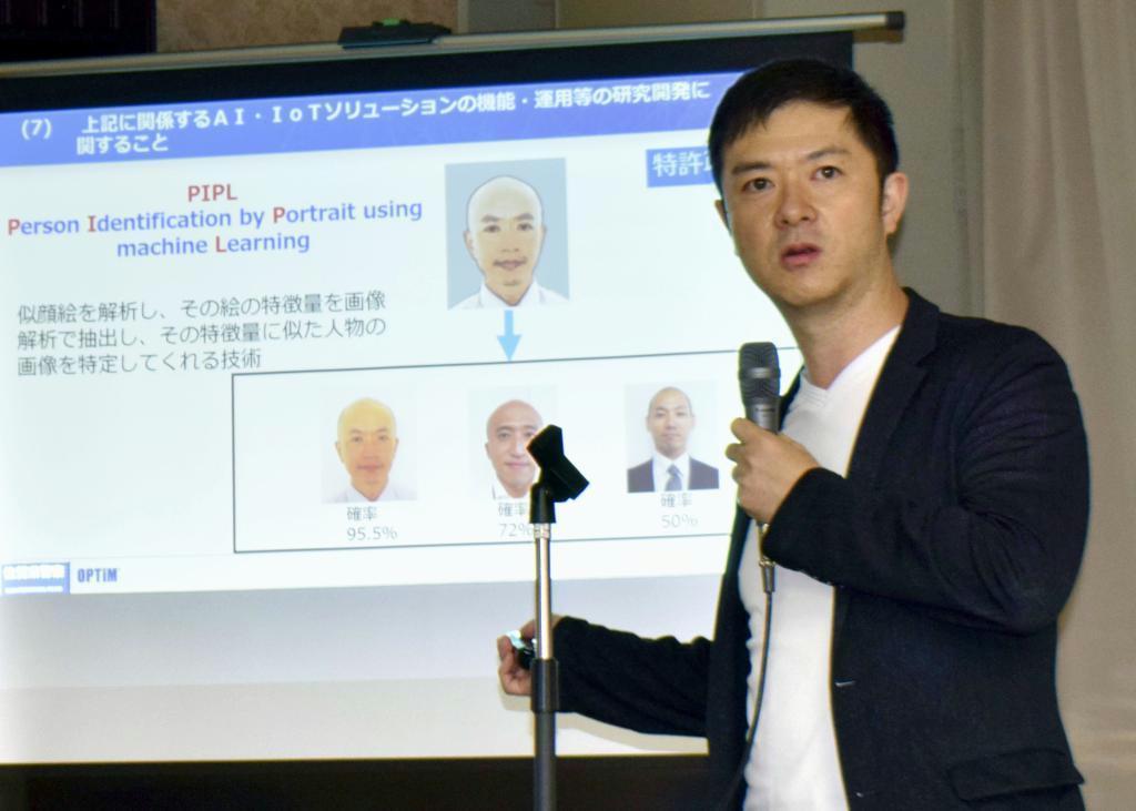 佐賀県警と包括連携協定を結んだ、ベンチャー企業「オプティム」の菅谷俊二社長