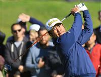 松山は9位 ホームズが優勝 米男子ゴルフ最終日