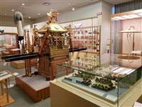 【日本再発見 たびを楽しむ】日本人の精神学べる場所~佐川記念神道博物館(三重県伊勢市)