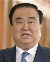 「日本は盗人猛々しい」 天皇謝罪要求の韓国国会議長
