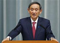 菅長官、韓国議長の反論に「不適切で遺憾」