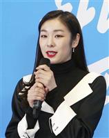 韓国、独立運動記念の歌のボーカルにキム・ヨナさんら起用