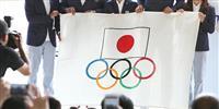 【スポーツ茶論】大国・ロシアへの忖度か 津田俊樹