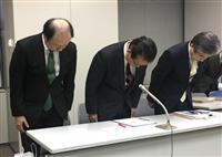 ウェブに昨年度の合格者番号を一時掲載 千葉の県立高校