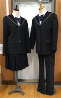 女子中学生の「スラックス制服」23区で広がる 中野、世田谷は今春から全校