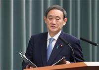 菅義偉官房長官、韓国による竹島海域での無断採泥に抗議明らかに