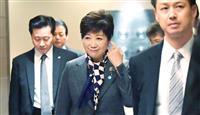 自民・共産など野党6会派、知事の都議会常任委出席を要求