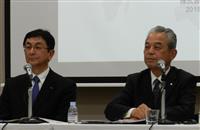 【経済インサイド】東電・中部電合弁の「JERA」が統合完了 火力専業脱却が課題