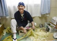 「竹紙昆布の技を後世に」 敦賀の手すき職人・別所さん、後継者育成に力
