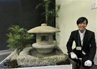 仏像彫刻や陶芸…200点 「京都伝統工芸大学校」卒業・修了制作展