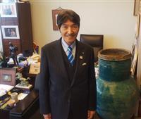 東京五輪で日体大 北朝鮮受け入れ 難民選手団も