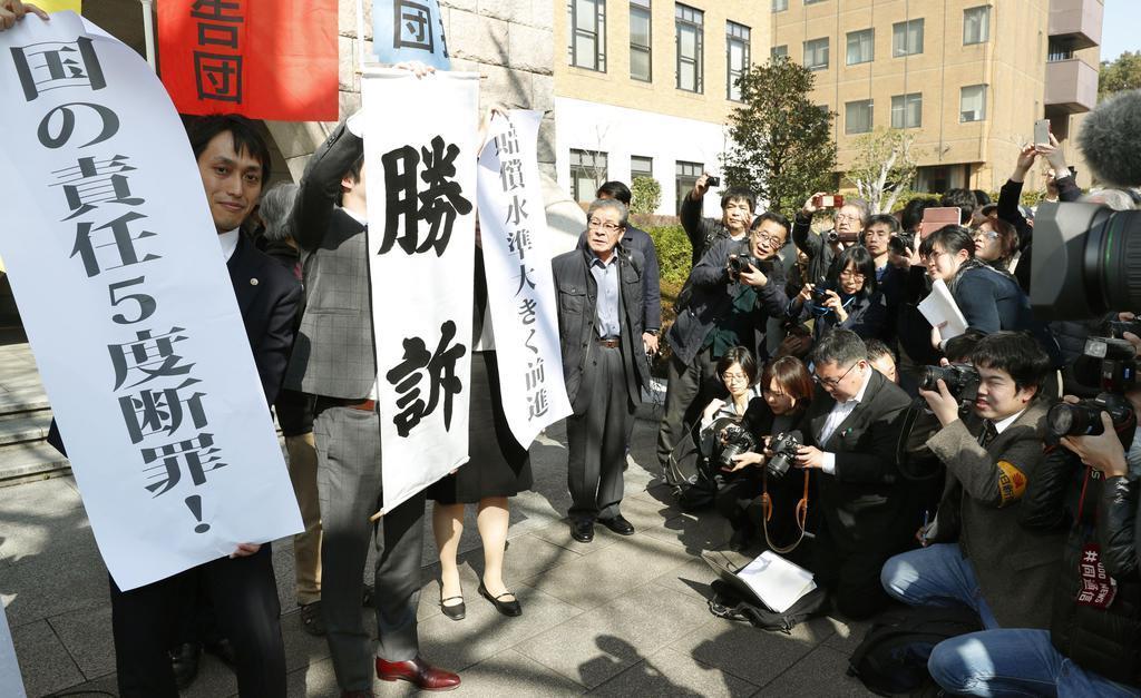 国と東電に4億1900万円賠償命令 横浜地裁