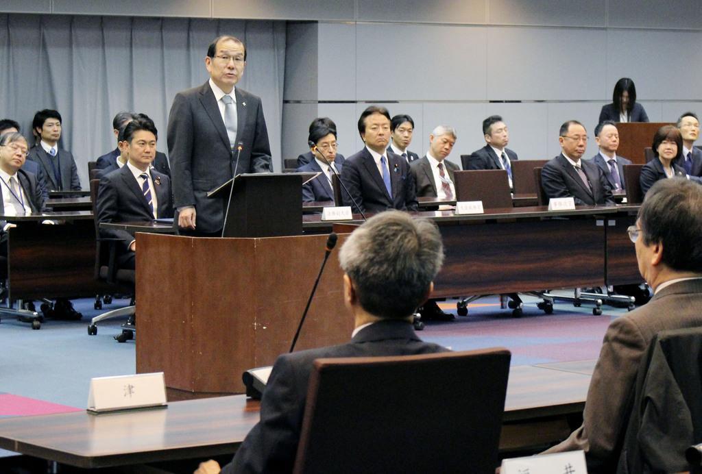 児童虐待「適切に対処を」 検察長官会同で稲田総長