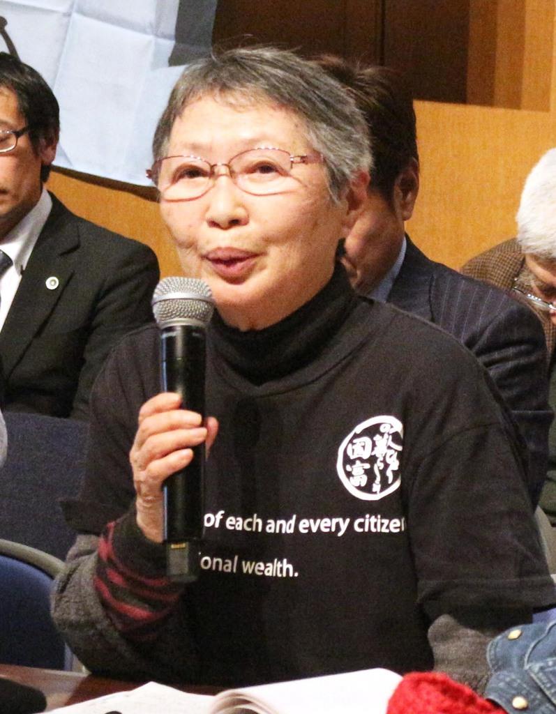 「判決、世の中の指針に」南相馬市から避難の山田俊子さん