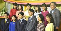 NHK、4月から新ニュース番組 テレビとネットの「融合」を