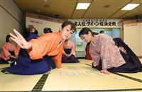 【解答乱麻】日本の文化を楽しく伝えたい TOSS代表・向山洋一