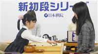最年少プロ仲邑菫新初段VS台湾女流トップの対局始まる