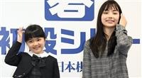 最年少プロの仲邑新初段、台湾女流トップに敗北