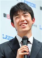 ヒューリック杯棋聖戦2次予選決勝、藤井聡太七段の対戦相手は久保王将に