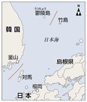 自民部会、韓国の竹島周辺海洋調査に非難決議「明白な挑戦、断じて認められず」