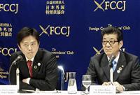 都構想の必要性強調、外国特派員協会で松井知事ら