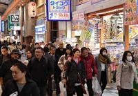 【経済インサイド】おむつ、化粧品…「爆買い」に異変 忍び寄る中国リスク