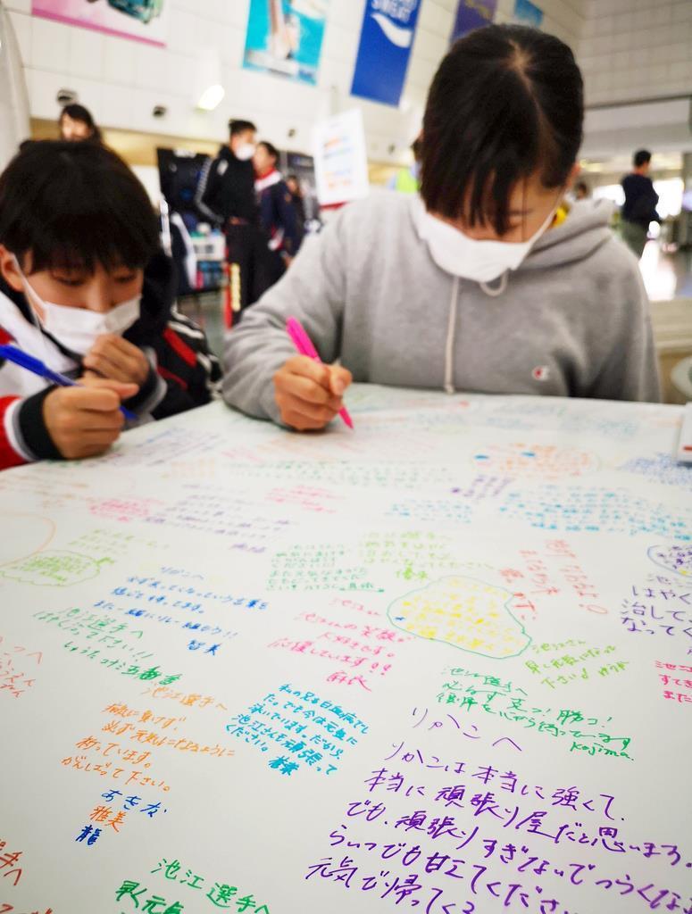 コナミ・オープンの会場では、子供たちも池江選手の回復を願い、メッセージを書き込んでいた=16日、千葉県国際総合水泳場