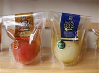 【一押し】味工房ふ~でゅ~す(足利) 地元産トマトを丸ごとスープ