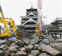 熊本城、被災櫓復旧で400年ぶりに石垣確認