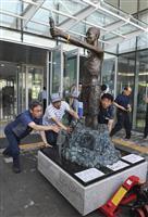 韓国釜山で徴用工像設置計画 独立運動記念日に
